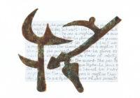 Medieval Weapons 2